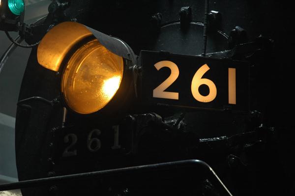 dsc_5046
